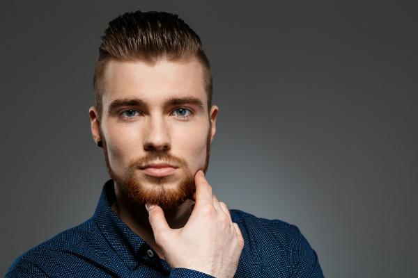 ¿La altura ideal de la barba?